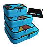 Дорожный органайзер для путешествий (органайзер для сумки и чемодана) Shacke Pak (Голубой)