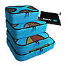 Комплект дорожных органайзеров для путешествий Shacke Pak (Голубой) (SP005)