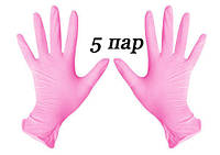 Перчатки нитриловые розовые SafeTouch® Extend Pink  Medicom без пудры 10 штук (5 пар) размер XS, фото 1