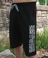 Мужские спортивные  шорты (50,52 ,54,56) черные