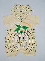 Красочные песочники для малышей, фото 1