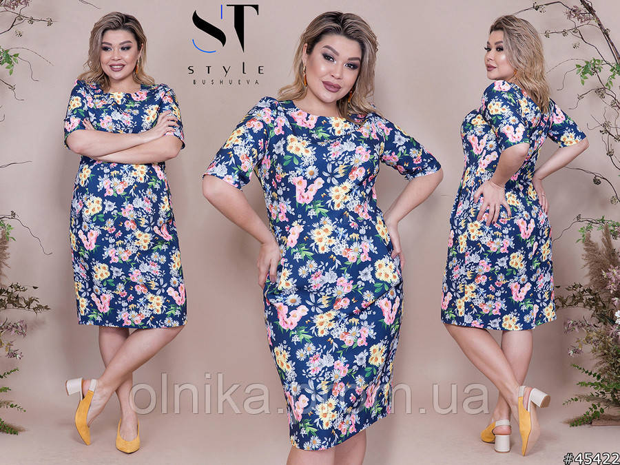 Платье  45422 размер 52