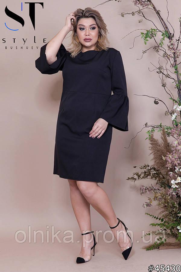 Платье  45430 размер 50-52