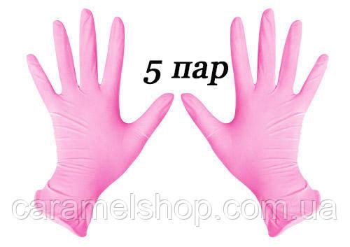 Перчатки нитриловые розовые SafeTouch® Extend Pink  Medicom без пудры 10 штук (5 пар) размер M