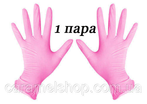 Рукавички нітрилові рожеві SafeTouch® Extend Pink Medicom без пудри 2 штуки (1 пара) розмір XL
