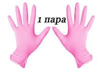 Перчатки нитриловые розовые SafeTouch® Extend Pink  Medicom без пудры 2 штуки (1 пара) размер XL, фото 1