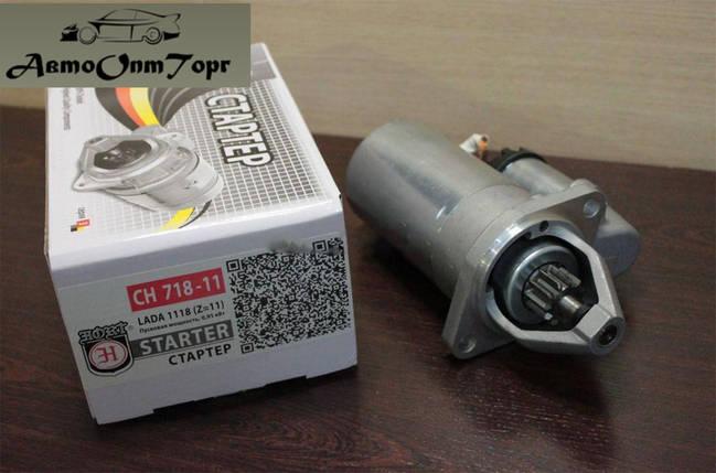 Стартер редукторный ВАЗ 2110-2115, 11 зубов бендикс, производитель: Hort CH718-11, фото 2