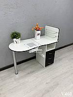 Складной маникюрный стол, маникюрный стол с вытяжкой Модель V460 белый / черный, фото 1