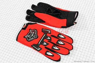 Перчатки для спорта красные