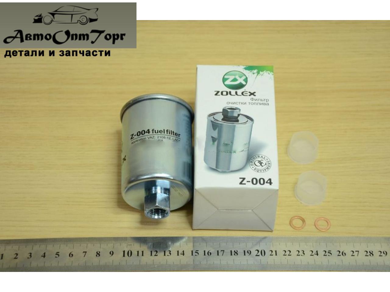 Фільтр палива ВАЗ 2110, 2111, 2112 Zollex 004 гайка.