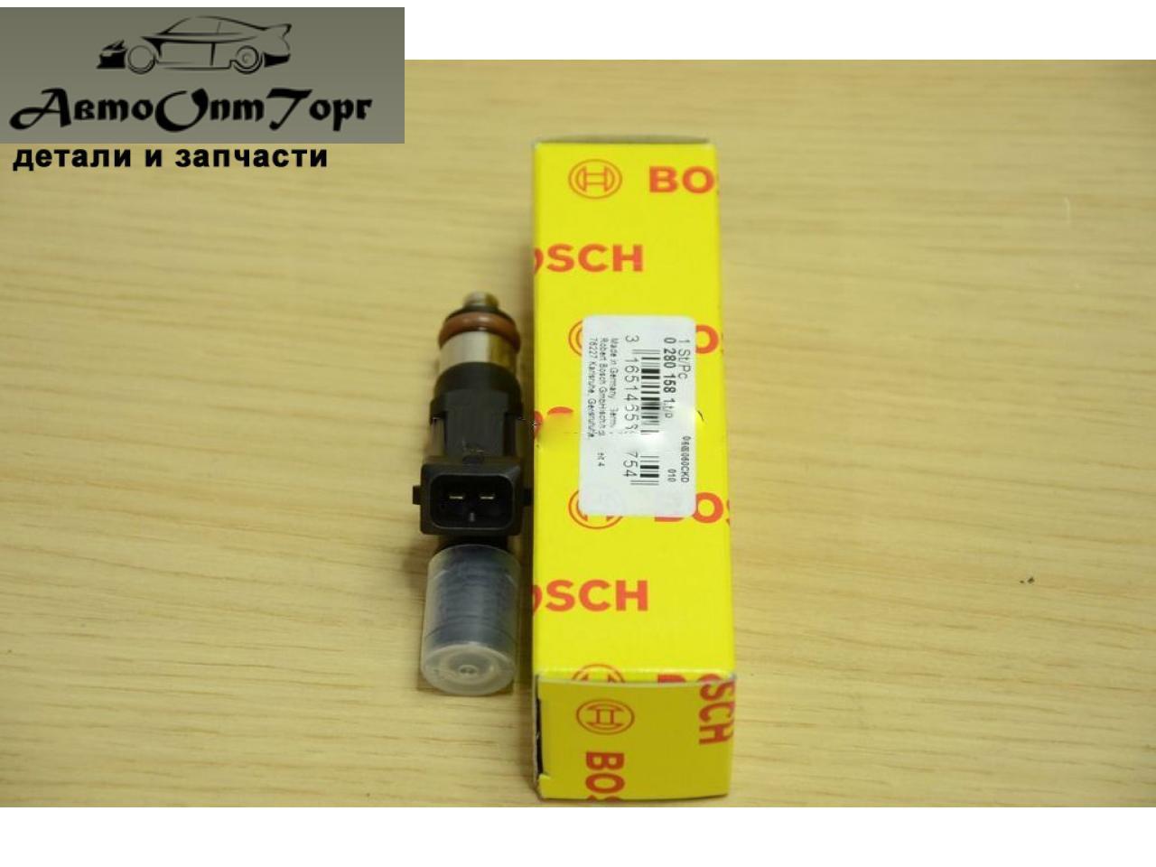 Форсунка ВАЗ 2110, 2111, 2112  158110, произ-во Bosch (Бош), кат.код. 280158110;
