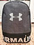Рюкзак UNDER ARMOUR новинки мессенджер спортивный спорт городской стильный Школьный рюкзак только оптом, фото 2
