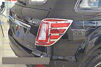 Накладки на фонари Lifan X60 2011 -