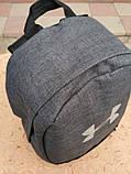 Рюкзак UNDER ARMOUR новинки мессенджер спортивный спорт городской стильный Школьный рюкзак только оптом, фото 4
