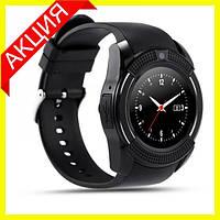 Смарт-часы Smart Watch V8