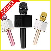 Беспроводной микрофон-караоке Q7 MS, фото 1