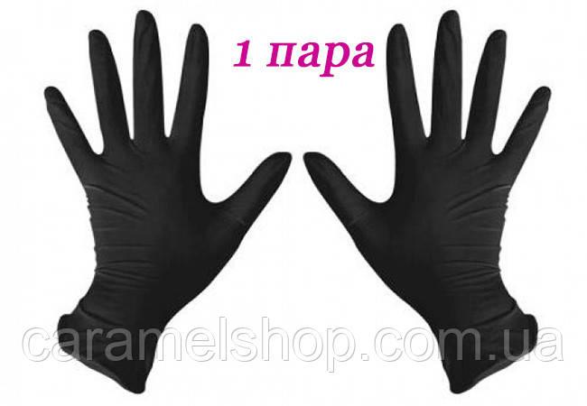 Перчатки нитриловые черные SafeTouch® Advanced Black без пудры 2 штуки (1 пара) размер S