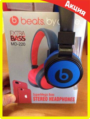 Наушники Monster Beats By Dr.Dre MS 220 (Синие), фото 1