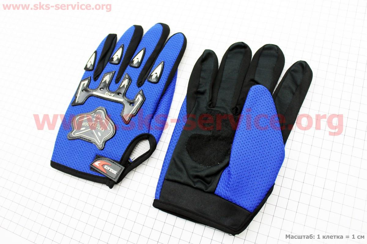 Спортивные перчатки L-Синие