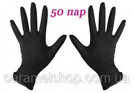 Перчатки нитриловые черные SafeTouch® Advanced Black без пудры 100 штук (50 пар) размер M