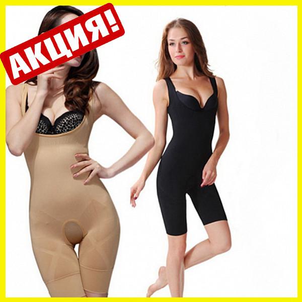 Комбидресс для коррекции фигуры Slim Shapewear с бретельками