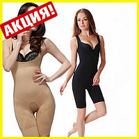 Комбидресс для коррекции фигуры Slim Shapewear с бретельками, фото 1