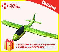 Сверх быстрый метательный самолет планер трюкач на дальнее расстояние (Зеленый), фото 1