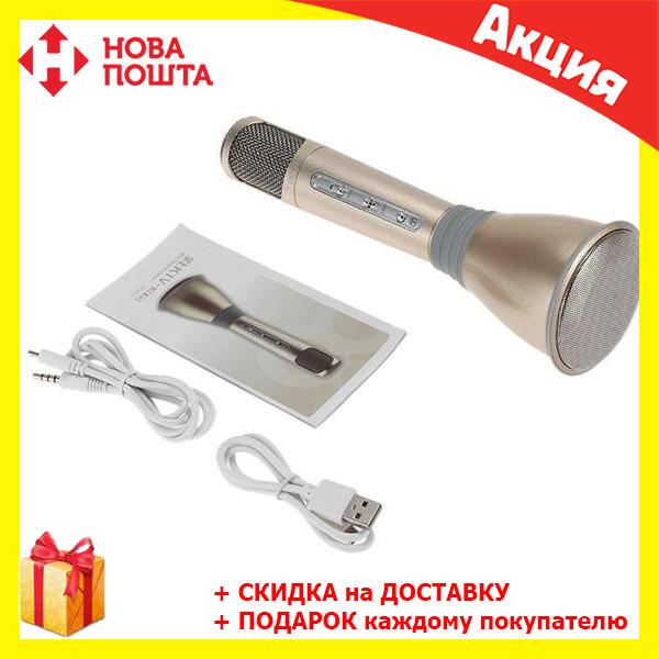 Беспроводной микрофон К-068 bluetooth для караоке / Tuxun k068 с динамиком (Золотой)