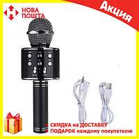 Bluetooth микрофон-караоке WS-858 с динамиком (колонкой), слотом USB и FM тюнером  (Черный), фото 1