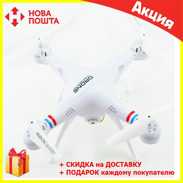 Квадрокоптер Drone 1 Million c WiFi камерой, летающий дрон