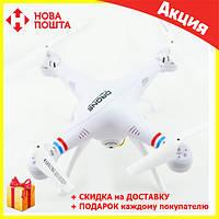 Квадрокоптер Drone 1 Million c WiFi камерой, летающий дрон, фото 1