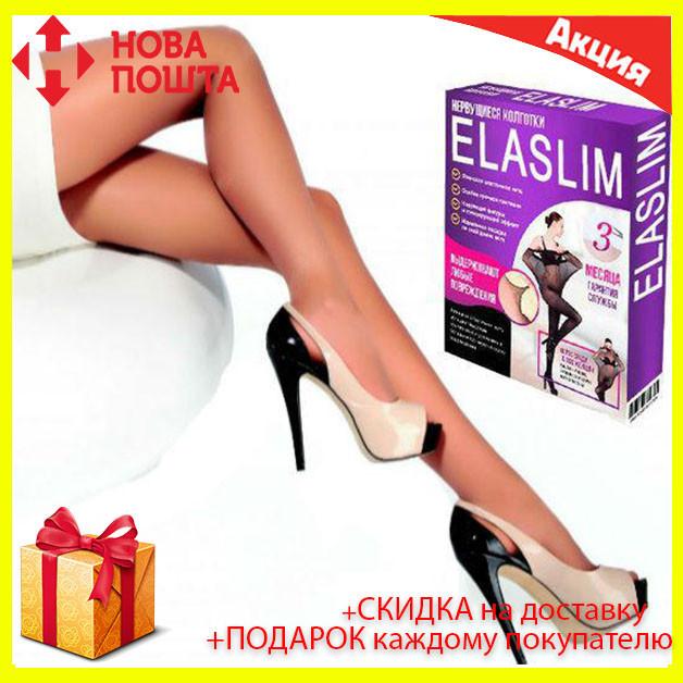 Нервущиеся колготки ElaSlim (ЭлаСлим) | Черные, фото 1