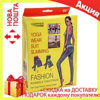 Yoga sets костюм для Йоги, Фитнеса, Бега, Спорта, Спорт костюм, лосины, фото 1