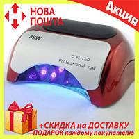 Гибридная CCFL+LED лампа 48W Beauty nail K18 / сушилка для ногтей