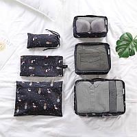 Дорожный органайзер для путешествий с фламинго P.travel (Темно-синий) (PT102)