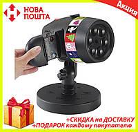 LED проектор Christmas Star shower slide show, фото 1