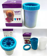 Лапомойка-стакан для собак Soft gentle 15х8 см Голубой (p871782649), фото 3