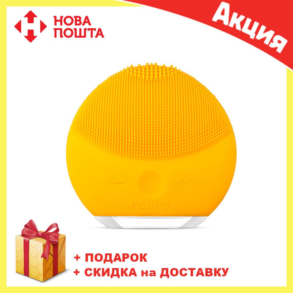 Электрическая щетка | массажер для очистки кожи лица Foreo LUNA Mini 2, Желтый