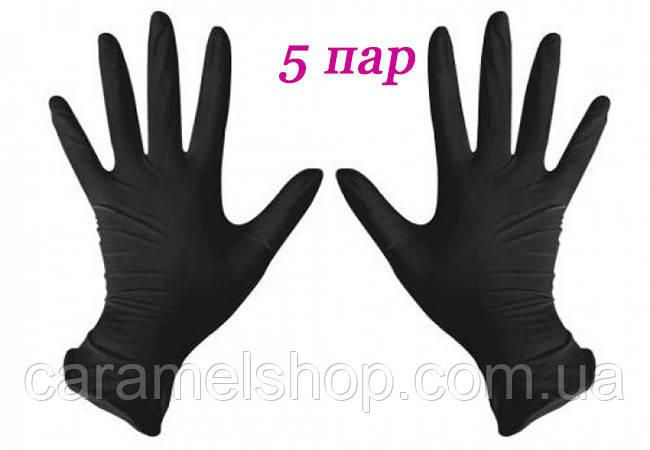 Перчатки нитриловые черные SafeTouch® Advanced Black без пудры 10 штук (5 пар) размер L