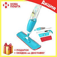 Паровая спрей швабра с распылителем Healthy Spray mop, фото 1