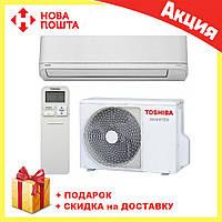 Кондиционер Toshiba RAS-10PKVSG-E/RAS-10PAVSG-E | сплит система Тошиба, фото 1