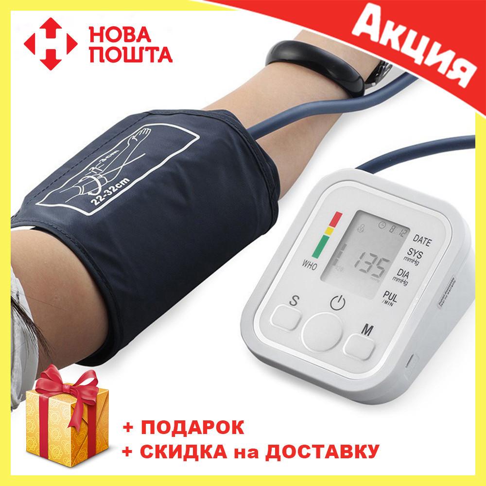 Электронный измеритель давления electronic blood pressure monitor Arm style | тонометр