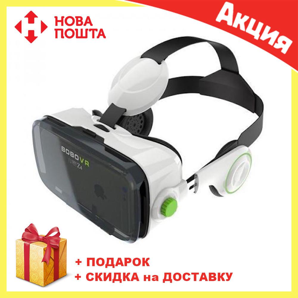 Очки виртуальной реальности Bobo VR Z4 | ВР очки