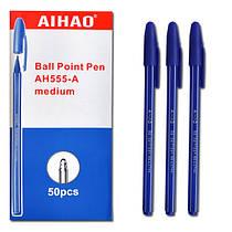 Ручка шариковая Aihao 555 синяя