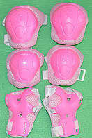Захист на ролики, скейтборд Х7 розовий , фото 1