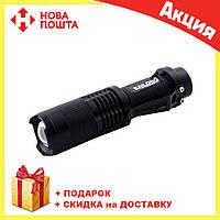 Карманный фонарик Bailong BL 1812-T6