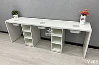 Белый маникюрный стол для 3х мастеров Модель V468, фото 1