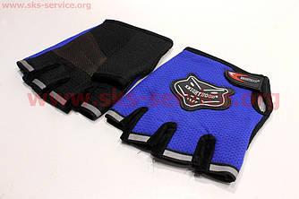 Спортивные перчатки без пальцев L-синие