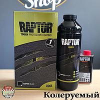 U-POL RAPTOR™ Защитное покрытие повышенной прочности (краска), 1 литр Колеруемый (бесцветный)