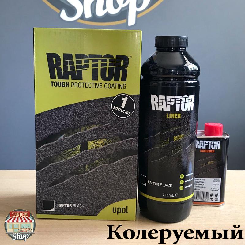 Защитное покрытие повышенной прочности (краска) U-POL RAPTOR™, 1 л Комплект Колеруемый (под цвет)